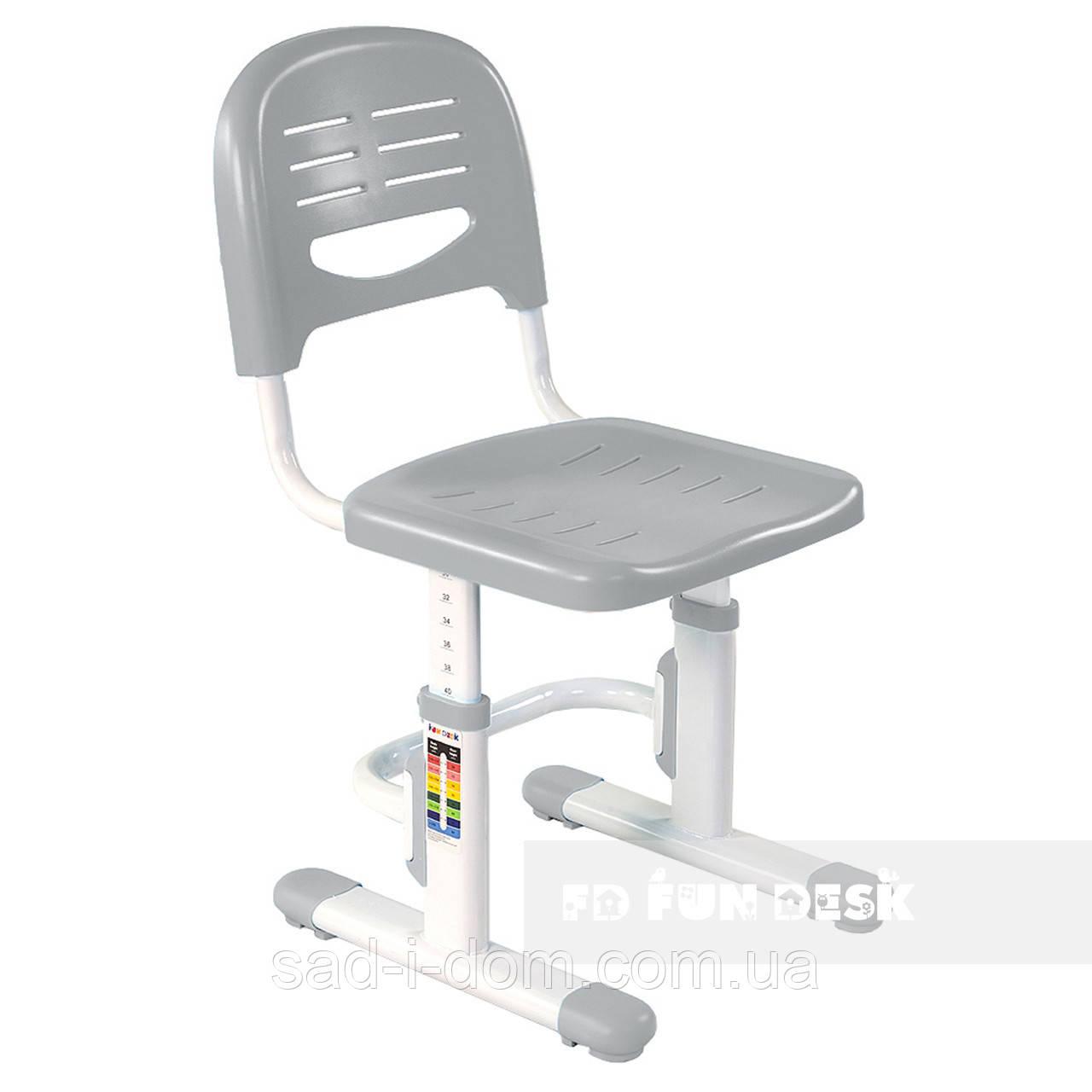 Детский стул для школьника FunDesk SST3, серый