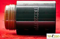 Кожух TRT-220977 45-125A для Hypertherm Powermax 125