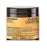 EG Anti-Oxidant Mask - Анти-Оксидантная маска для ежедневного применения, с маслом граната, апельсина, 500 мл