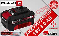 (Power-X-Change) Аккумулятор батарея Einhell 18V 3,0 Ah (4511341)