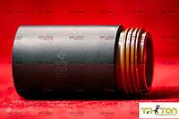 Кожух TRT-220854 для Hypertherm Powermax 65/85/105 A