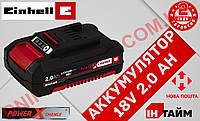 (Power-X-Change) Аккумулятор Einhell  18V 2,0 Ah (4511395)