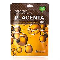 Маска для лица тканевая c плацентой, Pascucci от Amicell