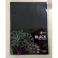 Бумага для рисования черная, 10 листов, 150 г/м2, А4.