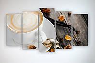 Настенный декор картина для кухни Чашка кофе Ваниль Цукаты 125х70 из 5 частей