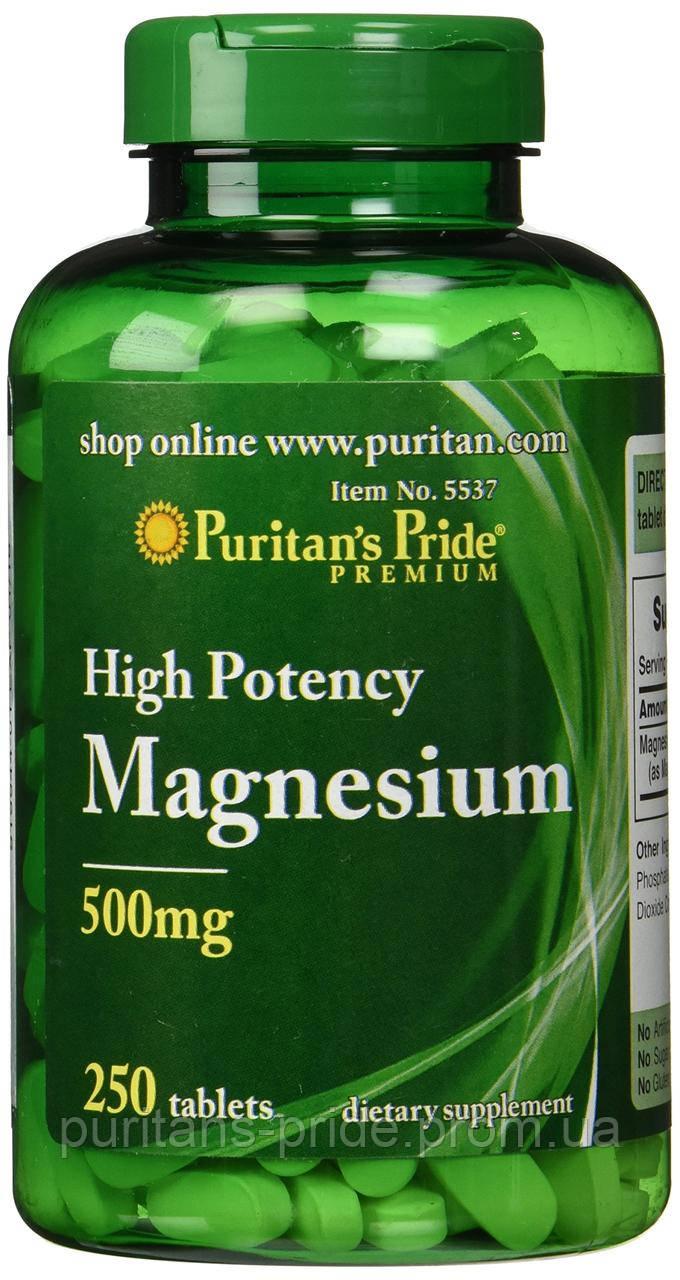 Магній, Magnesium 500 mg Puritan's Pride, 250 таблеток