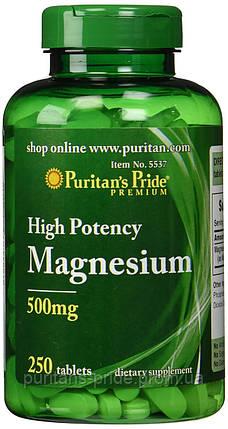 Магній, Magnesium 500 mg Puritan's Pride, 250 таблеток, фото 2