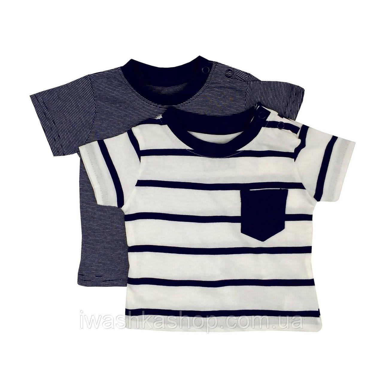 Комплект стильный полосатых футболок на мальчика 3 - 6 месяцев, р. 68, Early Days by Primark