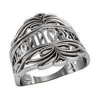 Перстень серебряный Спаси и Сохрани