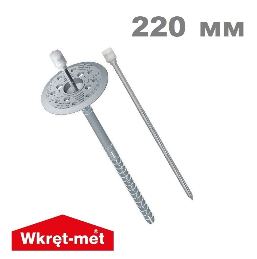 Дюбель 10х220 для крепления теплоизоляции с мет. гвоздем и термоголовкой с удлиненной базой распора Wkret-met
