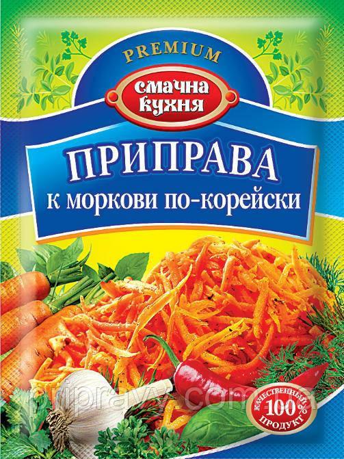Приправа к моркови по-корейски ТМ Смачна кухня, 25 г