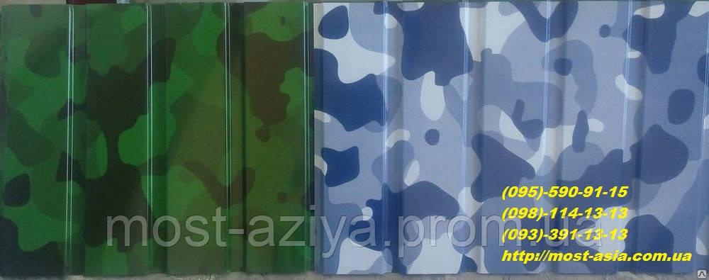 Профнастил під КАМУЖЛЯЖ (зелений, сірий), камуфляжний профнастил, металопрофіль з малюнком камуфляжу