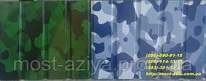 Профнастил под КАМУЖЛЯЖ (зеленый, серый), камуфляжный профлист, металлопрофиль с рисунком камуфляжа
