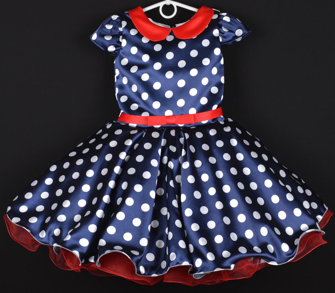 """Платье нарядное детское """"Мини Мики"""" с воротничком. 6-7 лет. Синее в белый горох. Оптом и в розницу"""