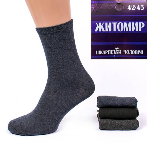 566cd6f3d9168 Товары в интернет-магазине для мужчин с доставкой по всей Украине. Мужские  носки, купить носки, купить трусы, купить подштанники, носки оптом, трусы  оптом, ...