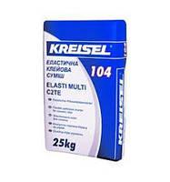 Kreisel 104 Elasti эластичный клей для плитки 25кг