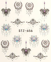 Водные наклейки Драгоценности STZ-656