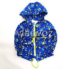 Детская демисезонная куртка ветровка на мальчика светло синяя 1-2 года