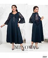 1ae271bd177 Вечернее свободное платье миди большого размера №402-темно-синий 54 56 58 60