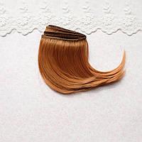 Волосы для кукол прямые боб в трессах, светлый янтарь шелк - 15 см