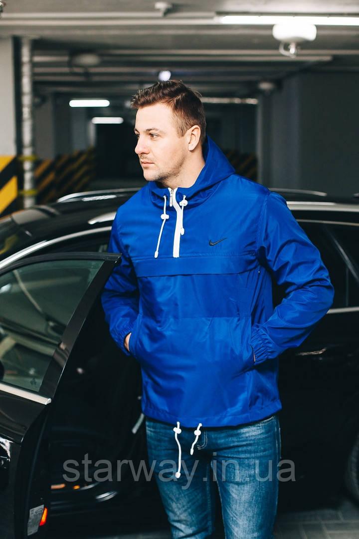 Анорак синий |President| Куртка