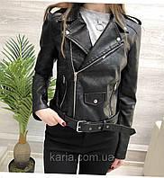 9a30ff2d5cf5 Куртки и ветровки женские оптом в Украине. Сравнить цены, купить ...