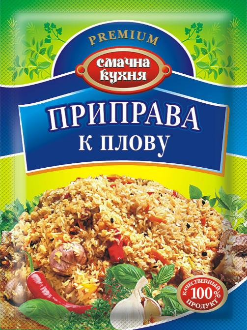 Приправа к плову ТМ Смачна кухня, 25 г