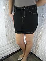 Юбка женская UNO 1272 черная 25,26,27