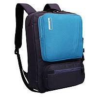 Многофункциональный рюкзак-сумка для ноутбука Socko 17'' Blue