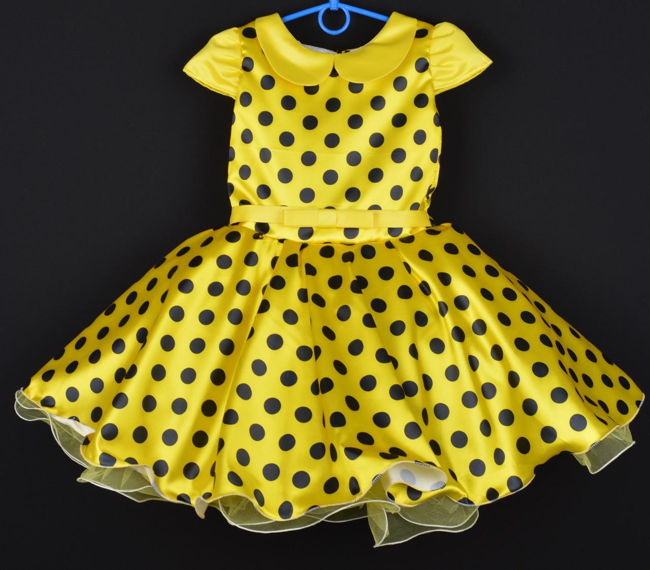 """Платье нарядное детское """"Мини Мики"""" с воротничком. 6-7 лет. Желтое в черный горох. Оптом и в розницу"""