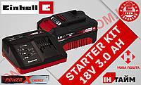 (Power-X-Change) Зарядное устройство и батарея Einhell 18V 3,0Ач Starter-Kit (4512041)