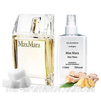 №141 Женские духи на разлив Max Mara Max Mara 110 ml+ПОДАРОК