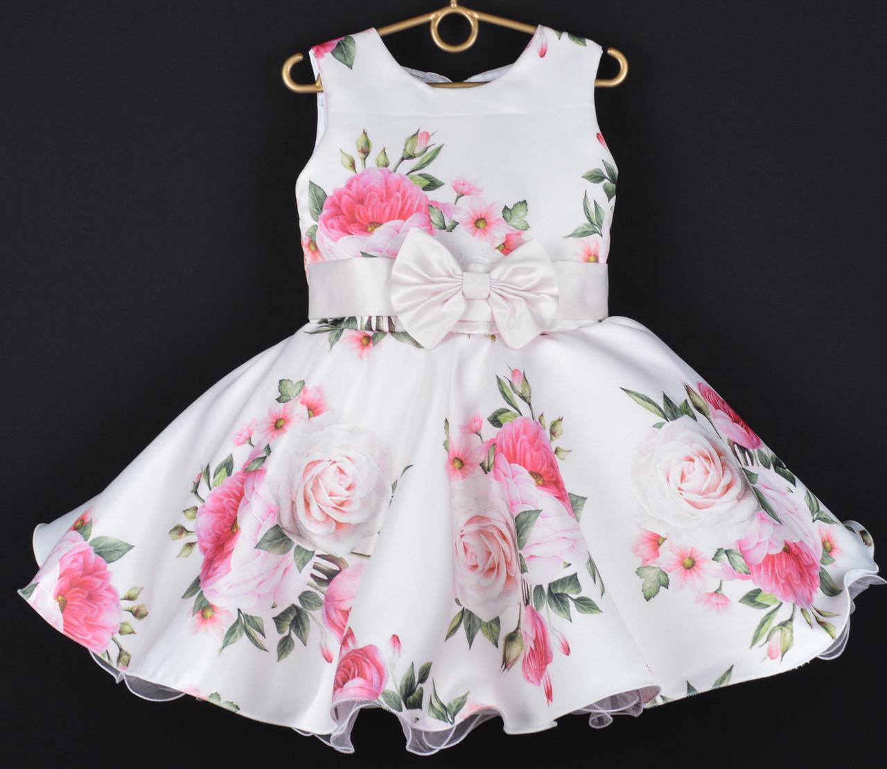 """Платье нарядное детское """"Синтия"""" 6-7 лет. Пудровое с цветочным принтом. Оптом и в розницу"""