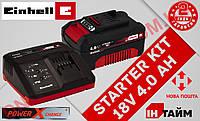 (Power-X-Change) Зарядное устройство и батарея Einhell 18V 4,0Ач Starter-Kit (4512042)