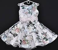 """Платье нарядное детское """"Синтия"""" 6-7 лет. Пудровое с цветочным принтом. Оптом и в розницу, фото 1"""