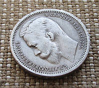 Сувенирная монета 1 Рубль 1905г.. Николай II