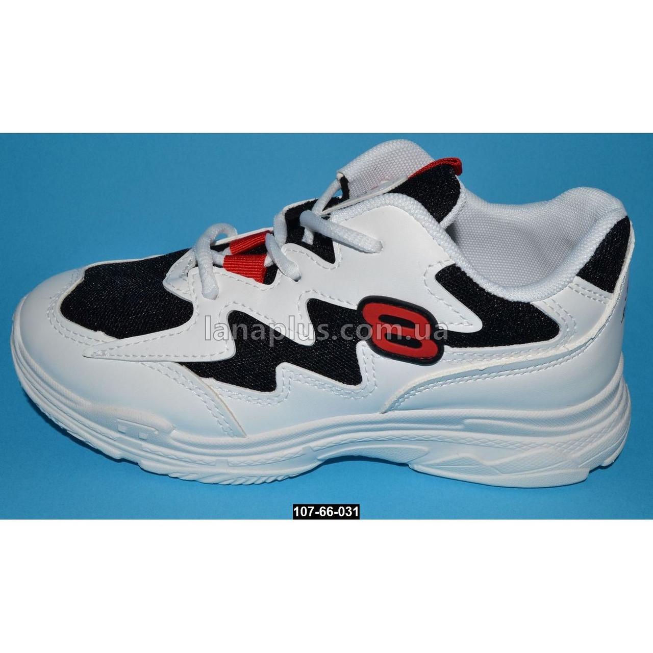 Стильные дышащие кроссовки, 37 размер (23 см), 107-66-031