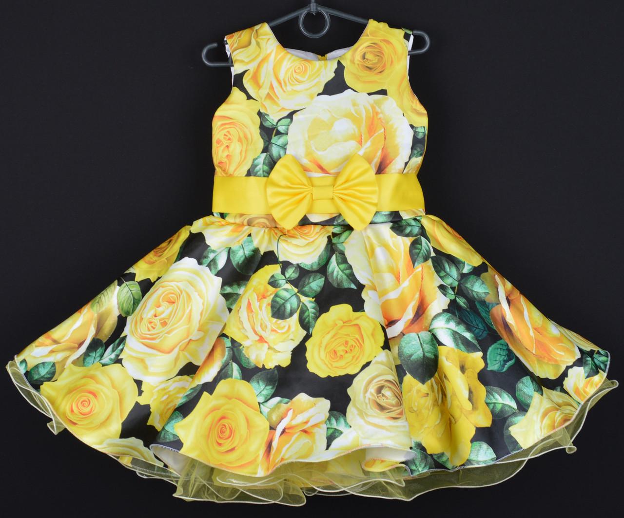 """Платье нарядное детское """"Синтия"""" 6-7 лет. С желтым цветочным принтом. Оптом и в розницу"""