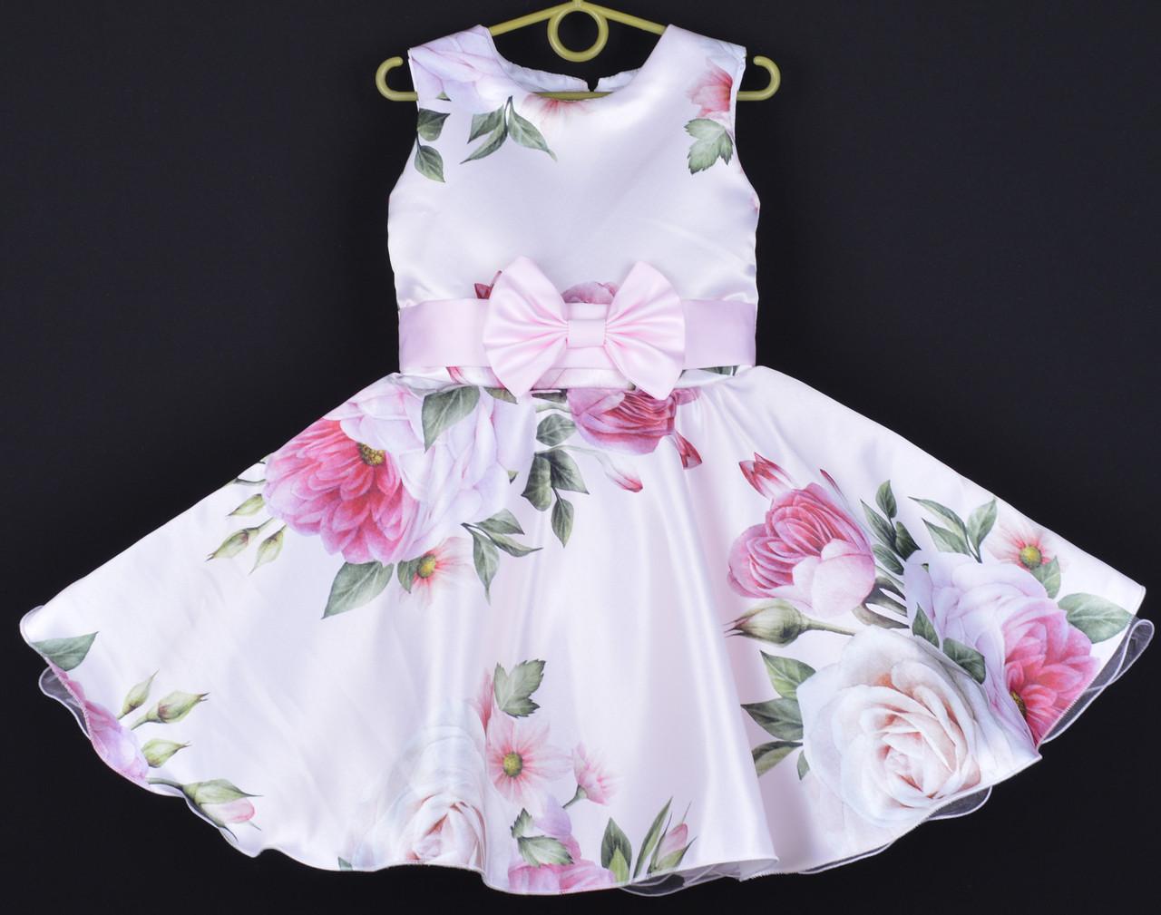 """Платье нарядное детское """"Синтия"""" 6-7 лет. Нежно-розовое с цветочным принтом. Оптом и в розницу"""