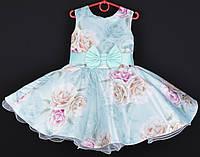"""Платье нарядное детское """"Синтия"""" 6-7 лет. Нежно-голубое с цветочным принтом. Оптом и в розницу, фото 1"""