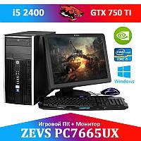 Игровой ПК ZEVS PC7665UX i5 2400 4x3.1GHz 10GB + GTX 750TI + Монитор 19'' + Клавиатура + Мышка