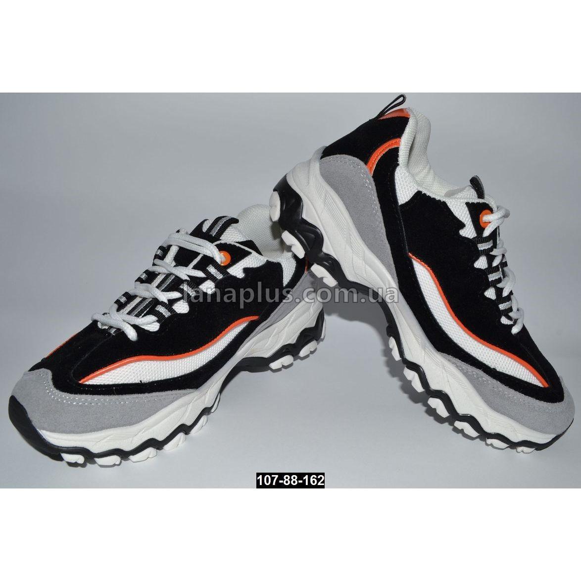 Стильные кроссовки, 35 размер (22 см), 107-88-162