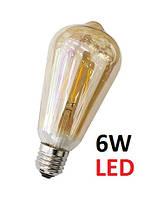 Светодиодная лампа Эдисона Filament ST64 6W E27 2200K К2