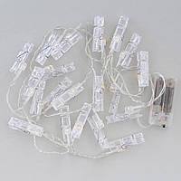 Гирлянда-прищепка на 20 лампочек, электрическая