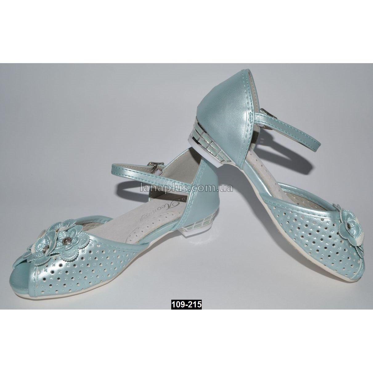 Нарядные босоножки, туфли для девочки, 27 размер (18 см), супинатор, кожаная стелька, 109-215
