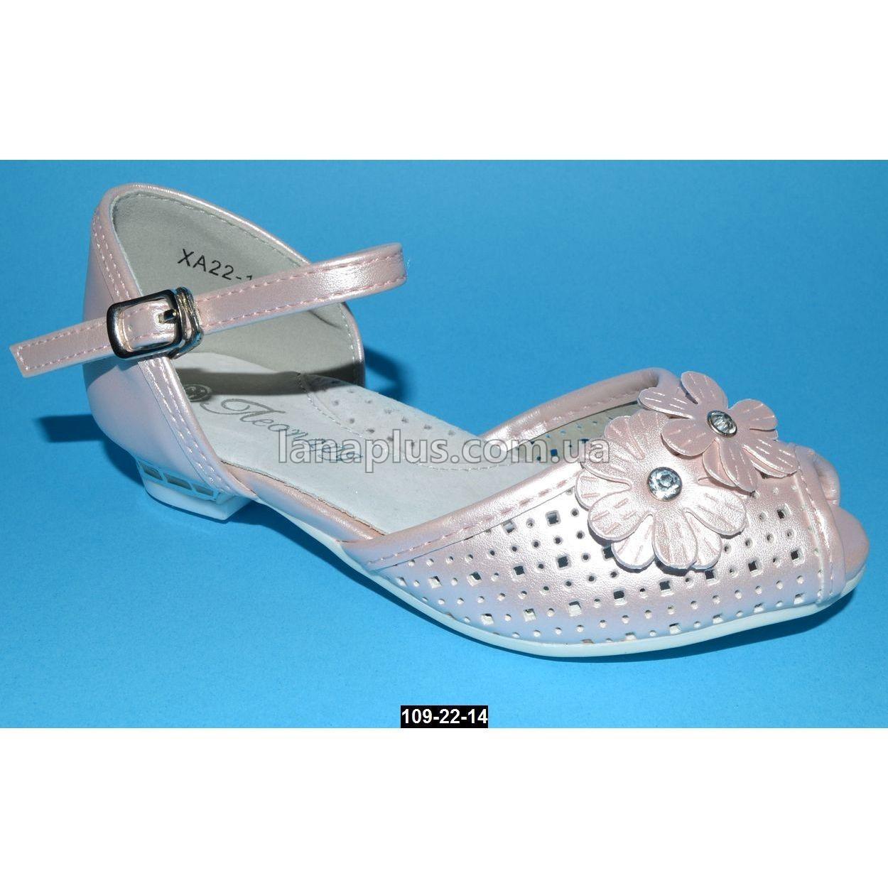 Нарядные босоножки, туфли для девочки, 25 размер (17 см), супинатор, кожаная стелька, 109-22-14