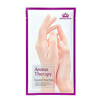 Маска-перчатки для рук с лавандой Royal Skin Aromatherapy Lavender