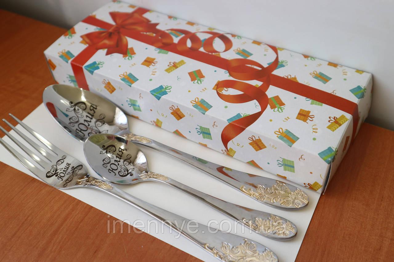 Свадебный набор посуды с лазерной гравировкой