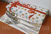Свадебный подарочный набор посуды с лазерной гравировкой