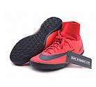 Детские Футзалки Nike MercurialX Victory VI DF IC 903599-616 (Оригинал), фото 3